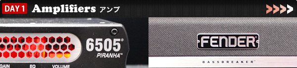 NAMM2016 1日目:アンプ