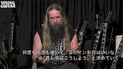 ザック・ワイルド巻頭インタビュー抜粋動画&本誌未掲載ギター!