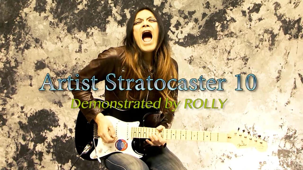Artist Stratocaster 10 徹底試奏動画