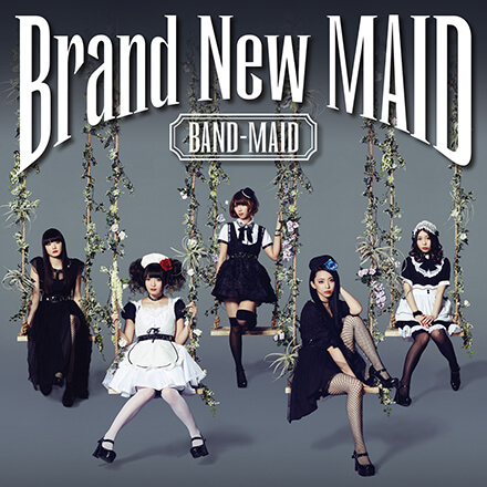 brand-new-maid-a
