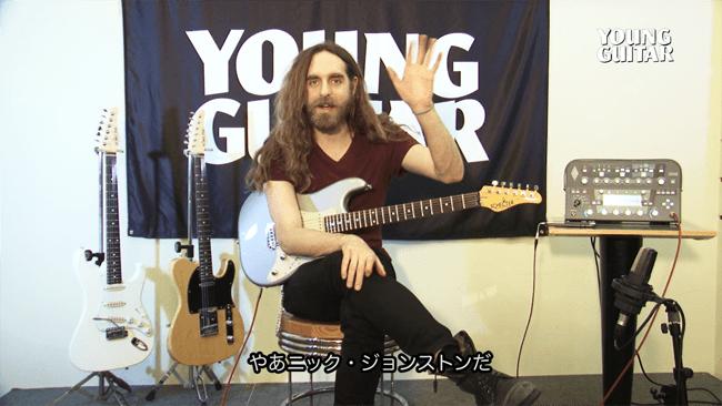 [動画]ニック・ジョンストンがシェクター製シグネチュア・ギターをデモ演奏!