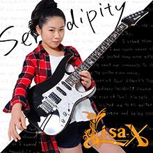 Serendipity/Li-sa-X