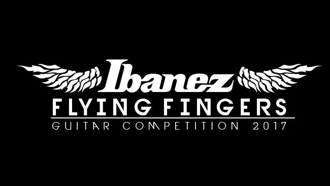 """Ibanez フライング・フィンガーズ ギター・コンテスト 2017""開催!"