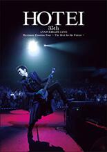 Maximum Emotion Tour〜The Best for the Future〜/HOTEI