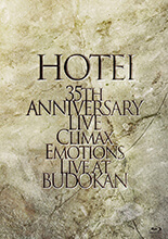 CLIMAX EMOTIONS – LIVE AT BUDOKAN/HOTEI
