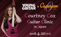 YG x Caparison Guitars: Courtney Cox Guitar Clinic Banner