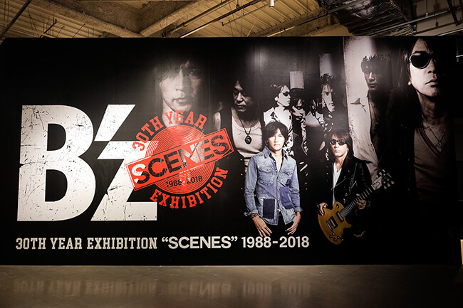 "B'z 30th Year Exhibition ""SCENES"" 1988-2018、後期展示が5月11日より開催!"