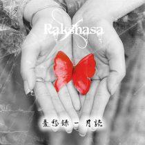Rakshasa - 憂愁録 - 月読