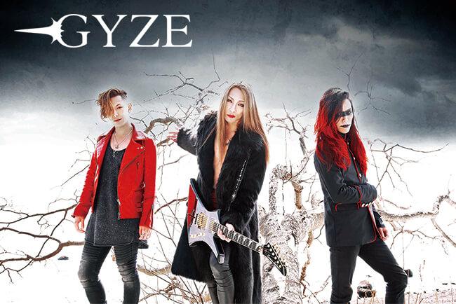 GYZEのニュー・シングル『龍吟』が6月リリース&豪華特典も
