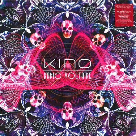 RADIO VOLTAIRE/KINO
