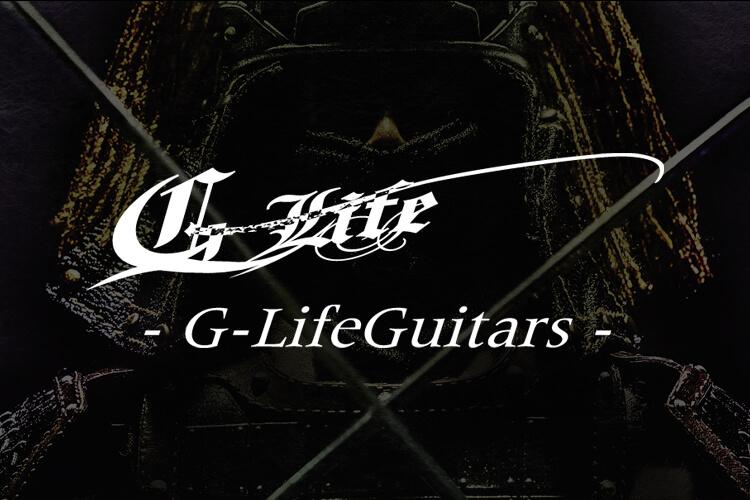 G-Life Guitars