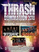 THRASH DOMINATION 2018