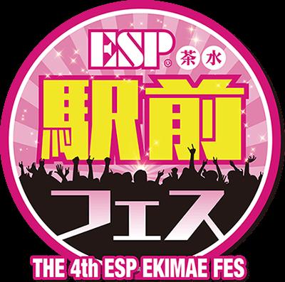 学園祭・文化祭に出る学生を応援するESP茶水駅前フェスが開催!