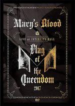 Mary's Blood - LIVE at INTERCITY HALL Flag of the Queendom
