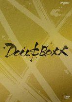 DOLL$BOXX - Live Tour 2018「high $pec High Return」