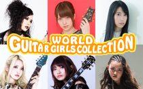 WGGC1 - TOP
