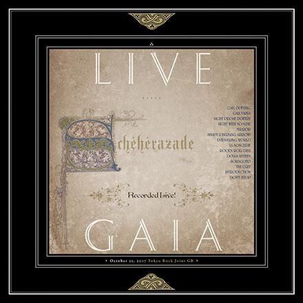 LIVE GAIA/Scheherazade – 結成40周年、日本プログレ界の草分けによる2017年のライヴ音源
