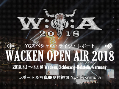 WACKEN OPEN AIR 2018 特集