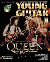 ヤング・ギター2019年2月号