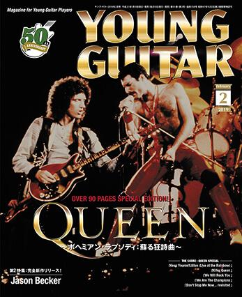 ヤング・ギター2019年2月号 動画コンテンツ一覧
