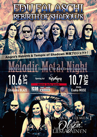 MELODIC METAL NIGHT