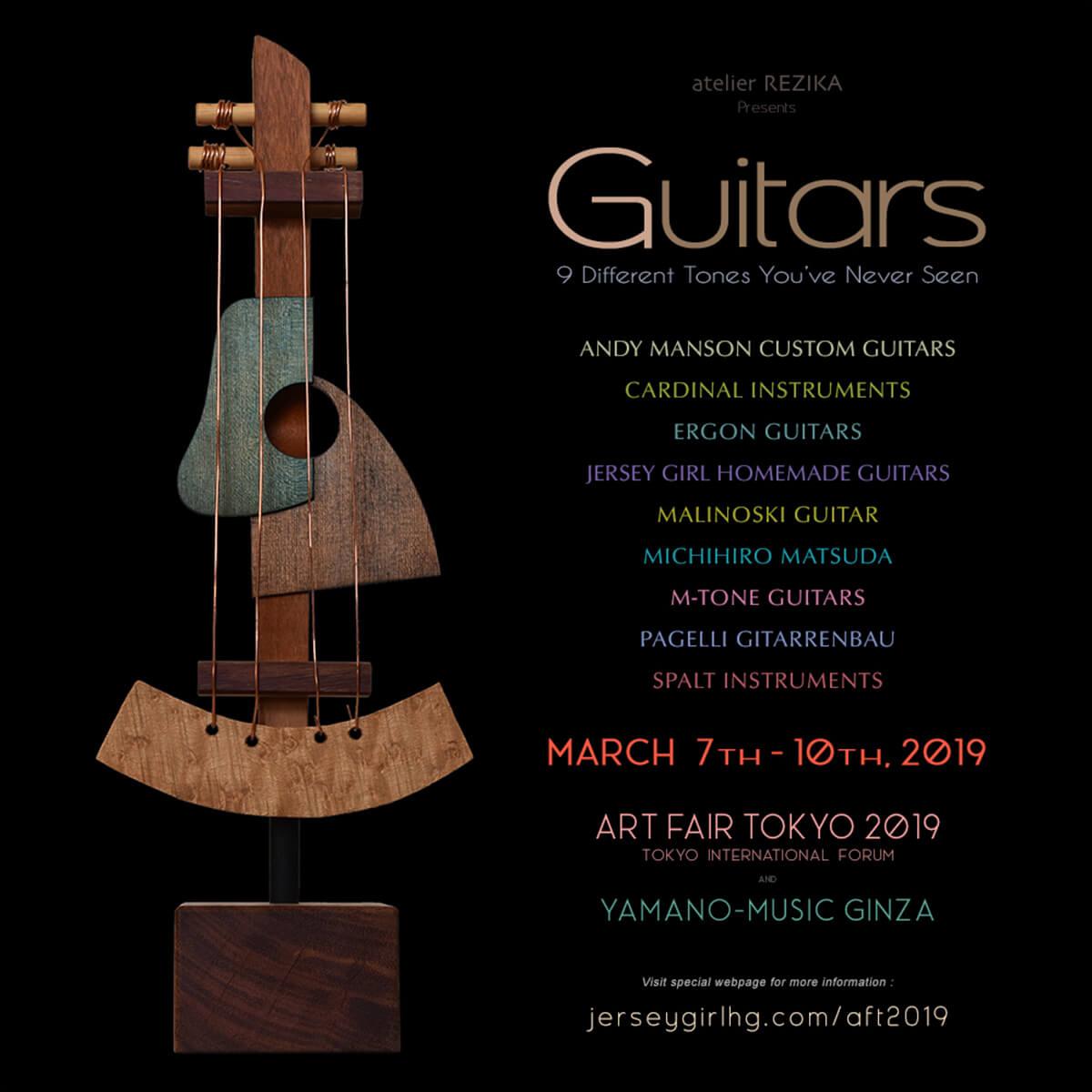 """まるで芸術品のようなギターを鑑賞できるイベント""""Guitars – 9 Different Tones You've Never Seen""""がアートフェア東京2019にて開催!"""