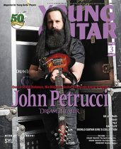 ヤング・ギター2019年3月号