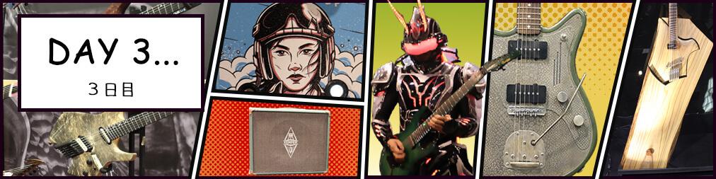 [3日目]現代アートの極みに達したギター製作…!!