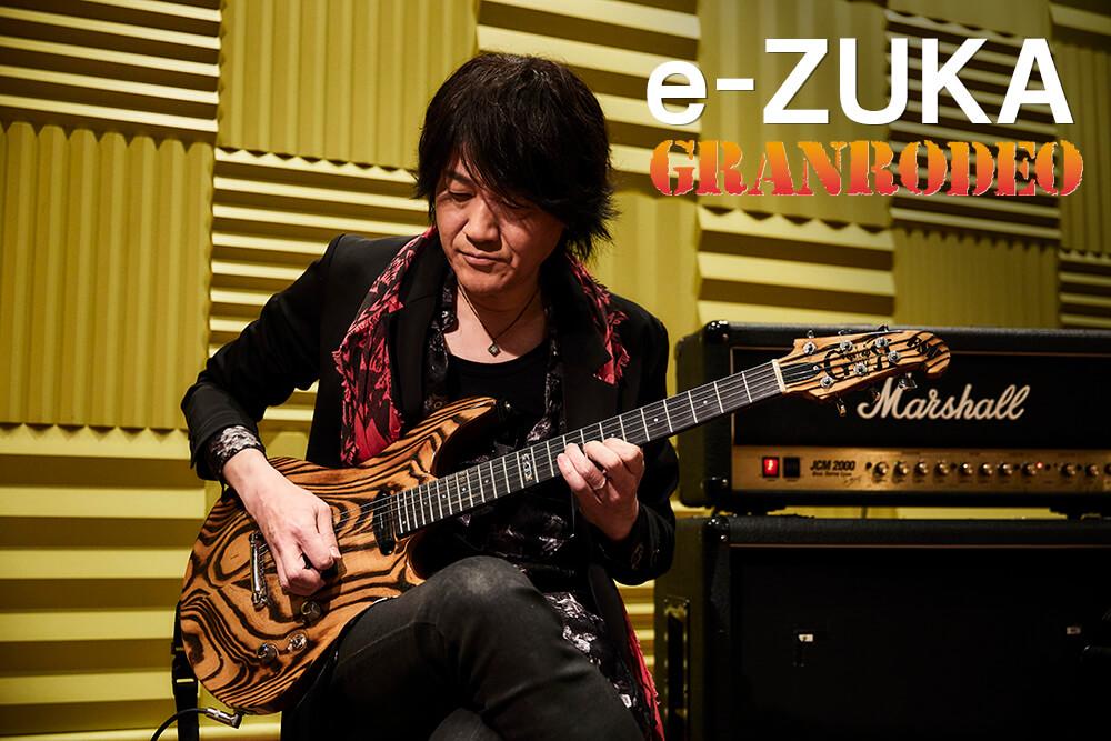 e-ZUKA / GRANRODEO 「Jump And Pump」誌面連動プレイスルー映像
