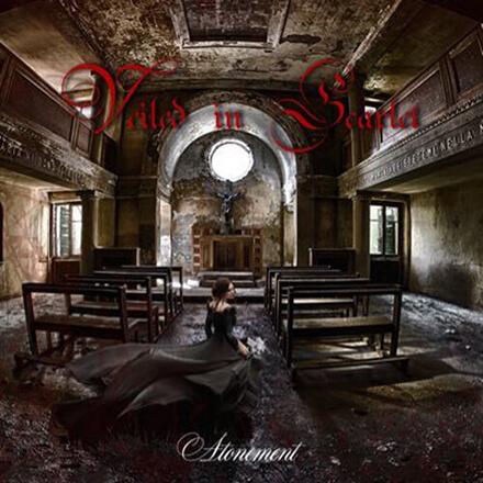 Atonement/Veiled in Scarlet 初期北欧慟哭メロデスを継承した泣きまくりサウンド