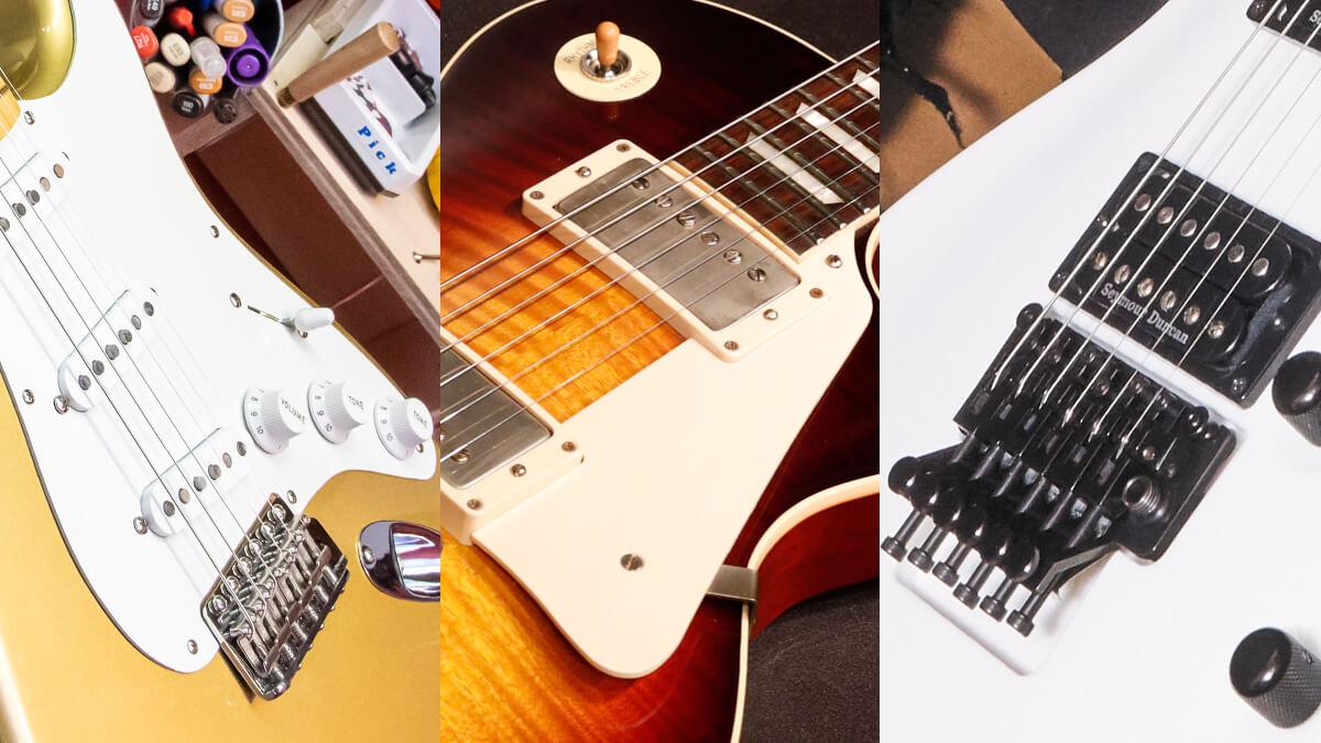 メンテナンスの掟[基本調整編]ストラトキャスター/レスポール/ロック式ギターの掟をエキスパート達が伝授! ヤング・ギター8月号連動