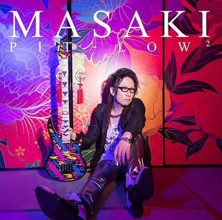 PIT-LOW2/MASAKI デビュー25周年作で見せた超絶技巧とメロディー重視のフレージング
