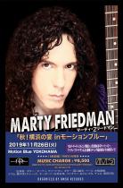 マーティ・フリードマン