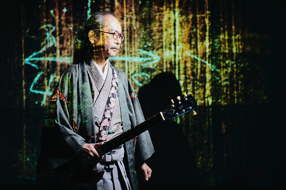 和嶋慎治/人間椅子「愛のニルヴァーナ」 特別プレイスルー映像 ヤング・ギター2020年1月号