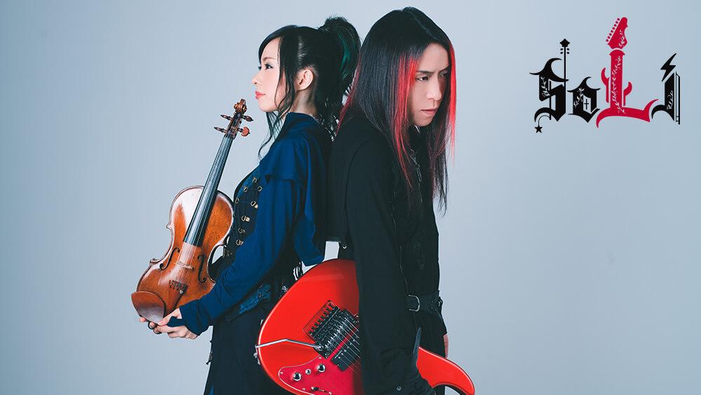 ISAO&星野沙織 soLi 1stアルバム曲実演映像!(本誌未掲載譜面あり) ヤング・ギター2月号