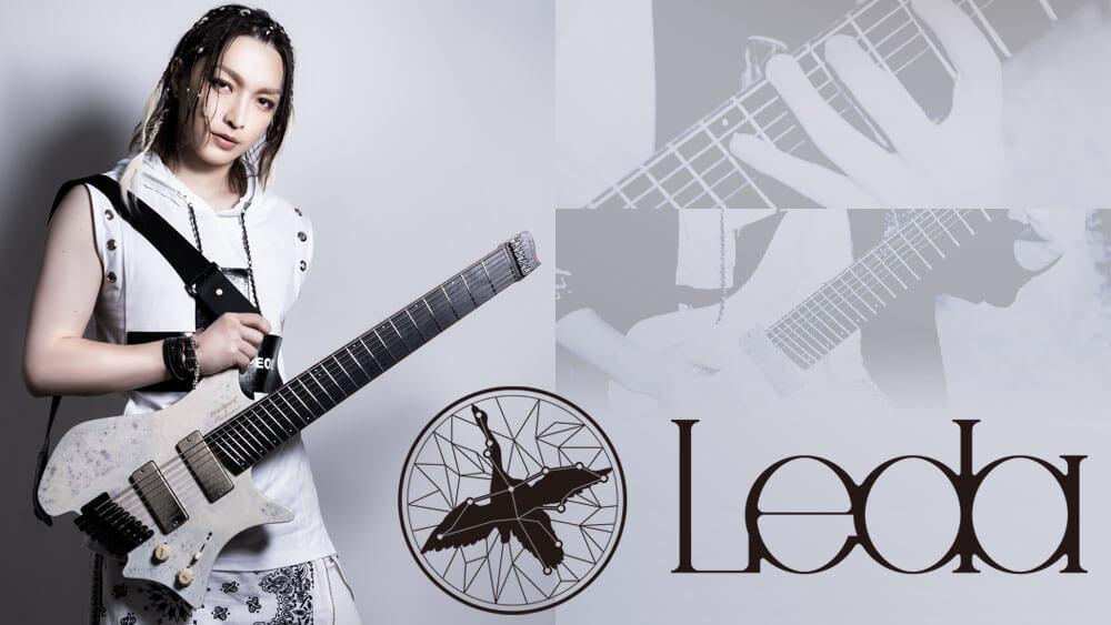 [映像]Leda『MIRAGE OF GEMINI』『Cygnus Lake』連動最新奏法 ヤング・ギター3月号(本誌未掲載譜面あり)