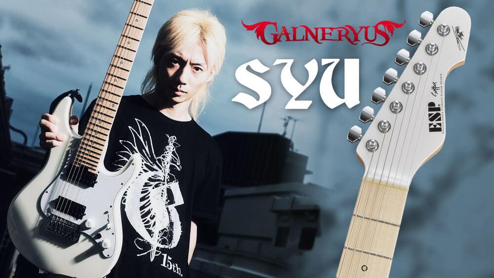 """[映像]Snapper-7 SYU Custom """"SYUNAPPER-7""""/ESP ヤング・ギター2020年3月号"""