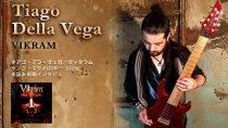 Tiago Della Vega / VIKRAM