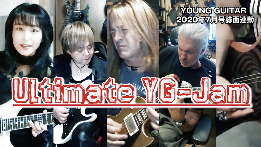 [Ultimate YG-Jam B]ザック、ジョージ、ダグ、Seiji&Yuki(D_Drive)とセッション!