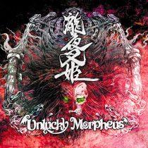 Unlucky Morpheus - 瀧夜叉姫