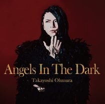 大村孝佳 - Angels In The Dark