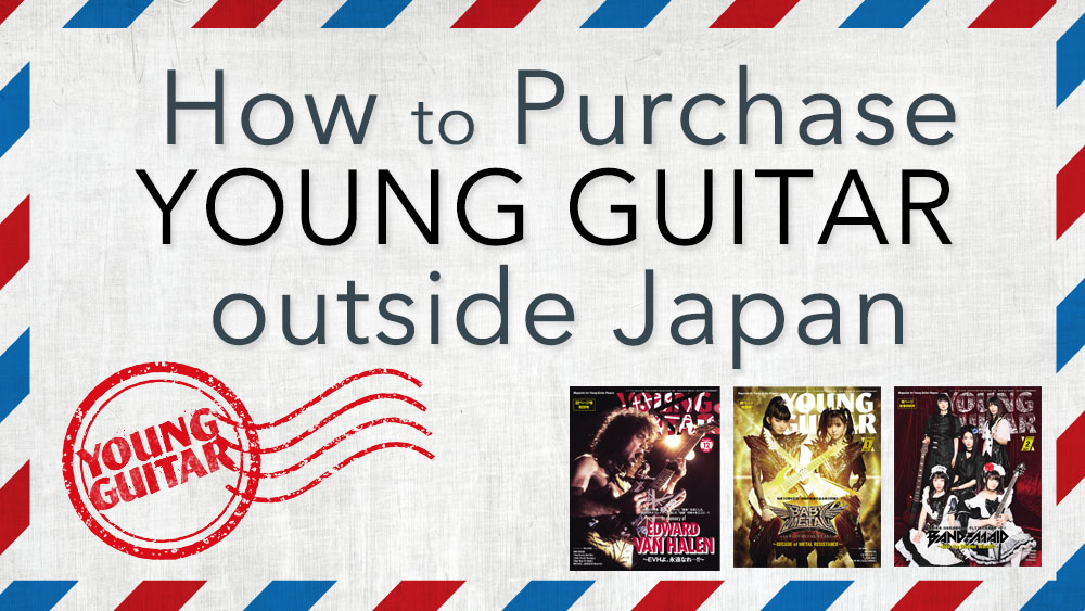 How can I get YOUNG GUITAR outside Japan? Here is the answer