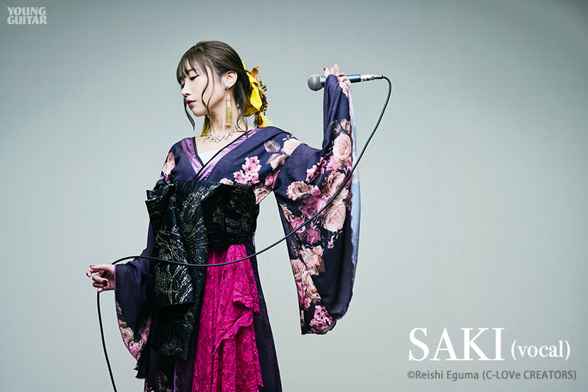 SAKI - vocal 1