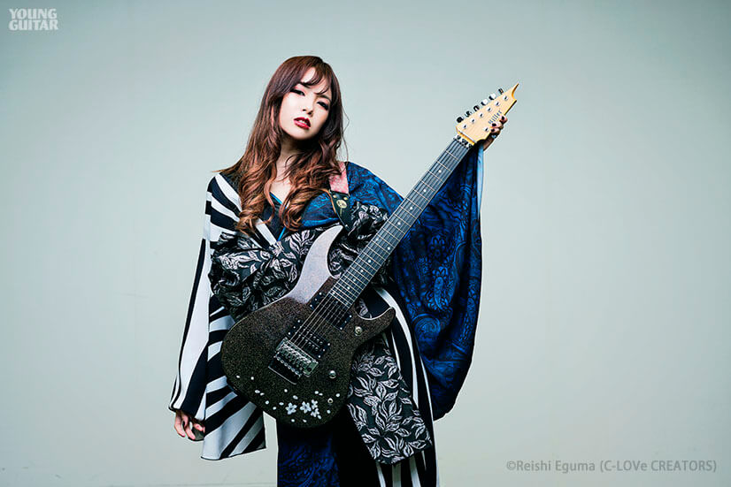 SAKI - Guitar 2