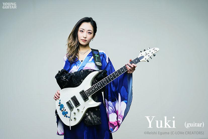 Yuki - guitar 1