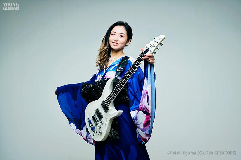 YUKI - guitar 2