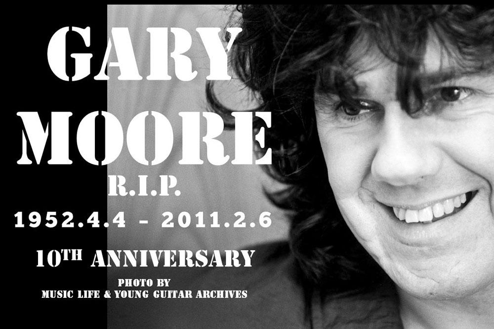 没後10周年:ゲイリー・ムーアのメモリアル動画が公開、特集本の特典付き販セット売もスタート