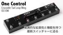 One Control Crocodile Tail Loop Wing OC10W