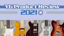 2108 Product Review