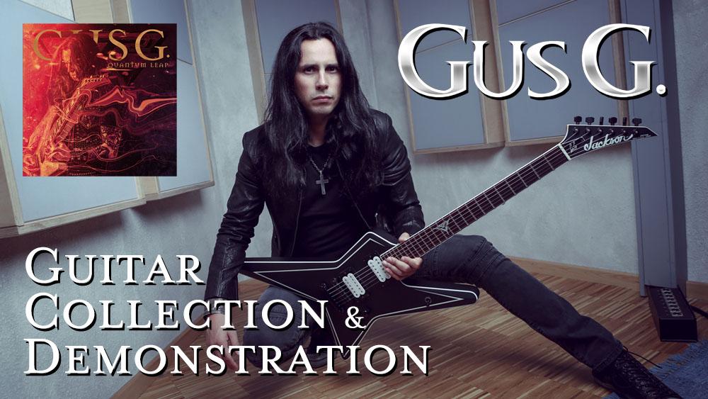 【映像】ガス G.のギター・コレクション&ソロ新作『QUANTUM LEAP』から強烈デモ演奏を披露!!